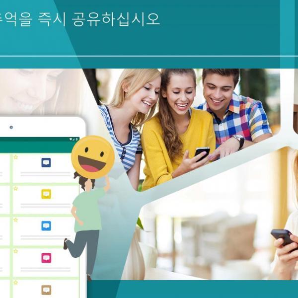 Psychogram – новый  мобильный мессенджер и социальная сеть для психологов - Психология отношений