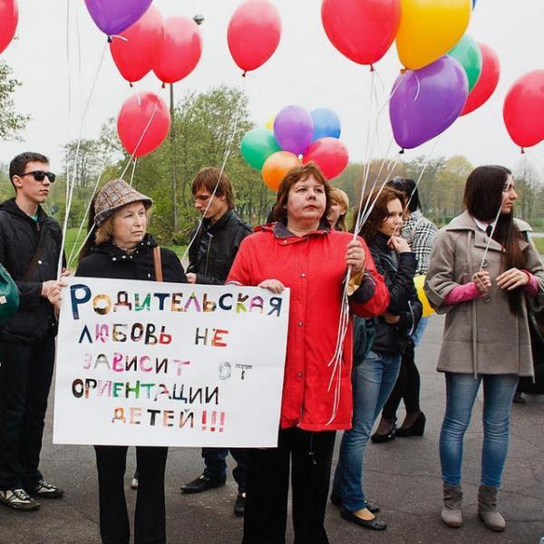 В России создан сайт в помощь родителям ЛГБТ-подростков - Психология отношений