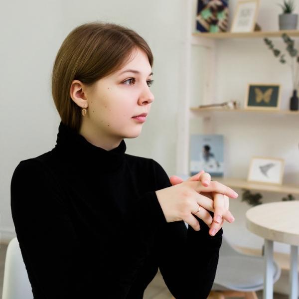 Алевтина Яковлева - Психология отношений - Помощь психологов Челябинской области